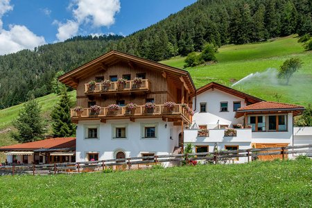 Wohlfühlhotel Berghof - Pfunds
